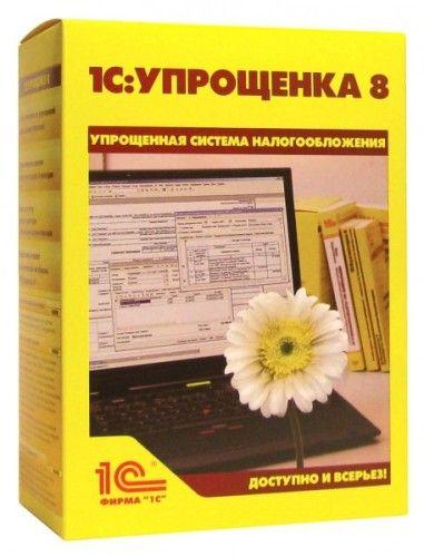 """CD-ROM.  1С: Упрощенка 8 - 1С: """"1С: Упрощенка 8 """" является специализированной поставкой базовой версии  """"1С..."""