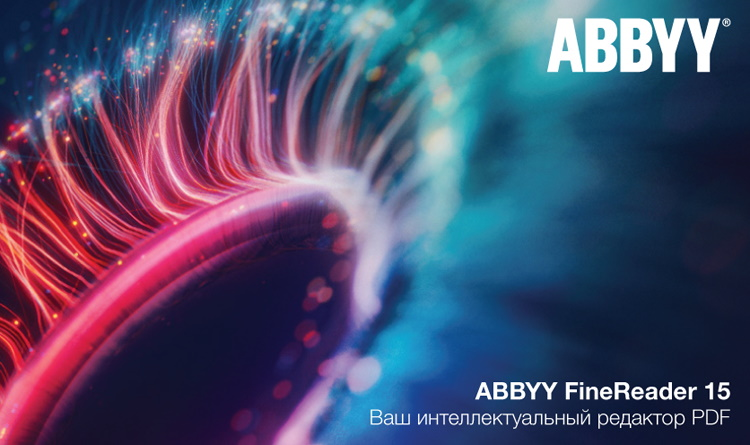 ABBYY FineReader PDF 15